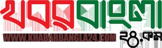 khabarbangla24.com