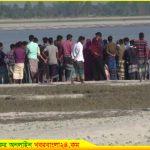 জুয়া বোর্ডের আধিপত্য নিয়ে হামলা, যমুনায় ৩ জুয়াড়ির লাশ