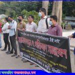 সাম্প্রদায়িক সম্প্রীতি বিনষ্টের প্রতিবাদে মাভাবিপ্রবিতে মানববন্ধন ও প্রতিবাদ সমাবেশ